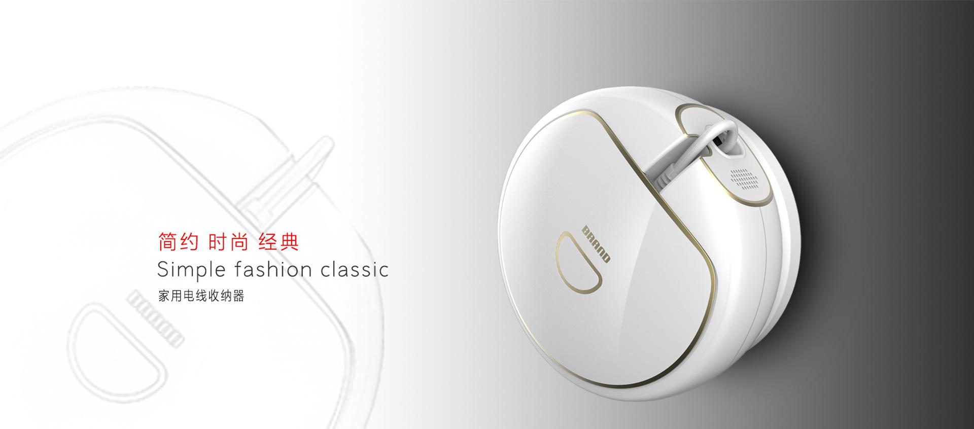 杭州工业设计公司
